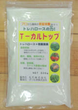 Tカルトップ 5kg(500g×10袋)